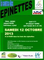 Epinettes1