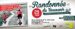 Signature_mail_rando