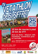 Affa3-vetathlon20152-725x1024